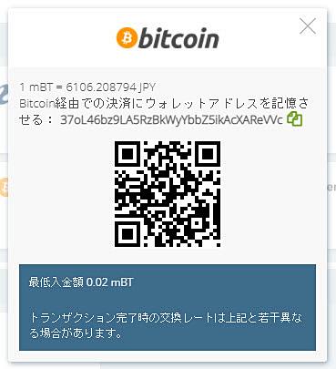 ビットコイン3