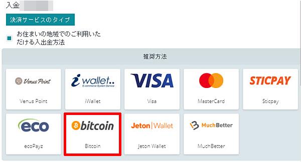 ビットコイン1