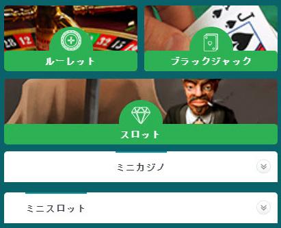 7-カジノ